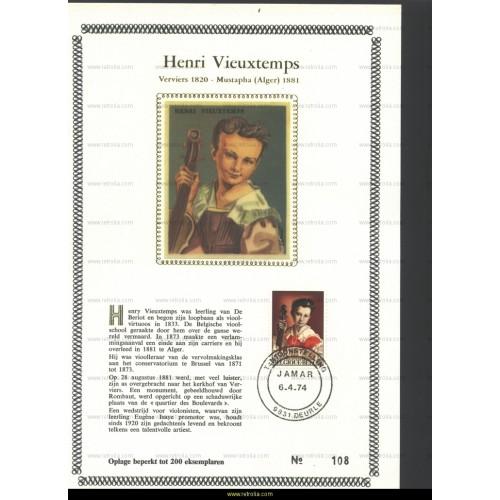 Maximum card 1974 Henri Vieuxtemps