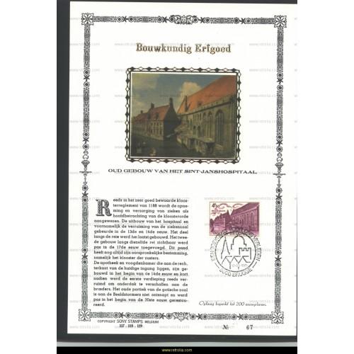 Maximum card 1975 Sint-Janshospitaal
