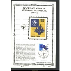 1979 NATO