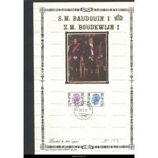 1972 King Baudouin