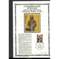 1976 Conservatoire Africain