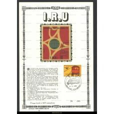 1976 IRU