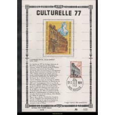 1977 Athenée Royal Jules Bordet