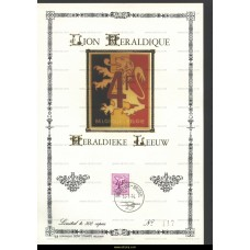 1974 Digit on heraldic lion 4 Fr