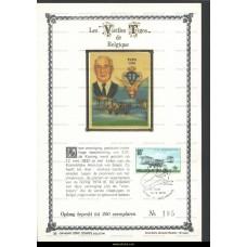 1973 Aviation Pioneers
