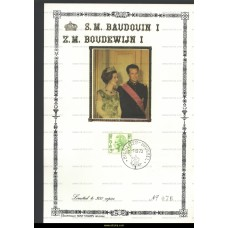 1973 King Baudouin