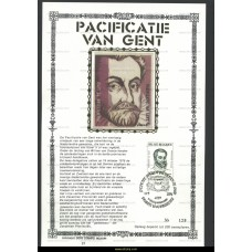 1976 Peace Treaty of Ghent