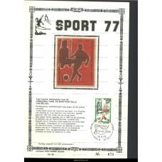 1977 Sports