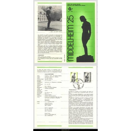 First Day Sheet 1975 Middelheim 25