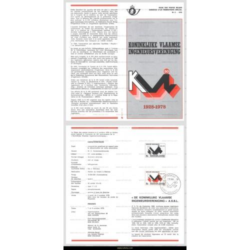 First Day Sheet 1978 Koninklijke Vlaamse Ingenieursvereniging