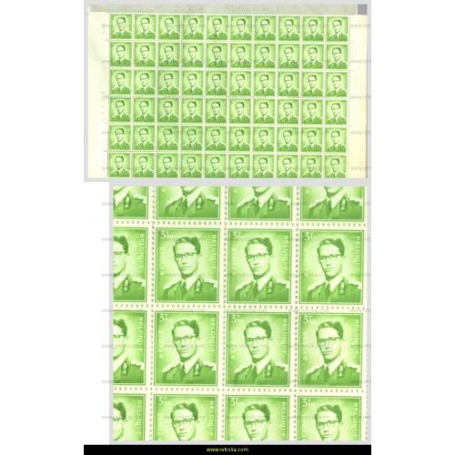 Full Sheet 1959 King Baudouin (Marchand) 3.50 Fr