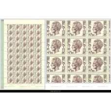 1972 King Baudouin 4.50 Fr