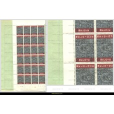1963 Anniversary of the postal check service