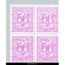 1970 Digit on heraldic lion 60 c