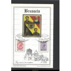 1972 Belgica '72 Exhibition
