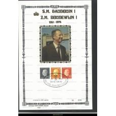 1976 King Baudouin