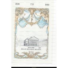 1980 Théatre Royal de la Monnaie