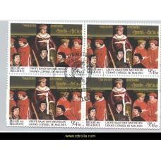 1973 Historical issue I 9+4,50 Fr