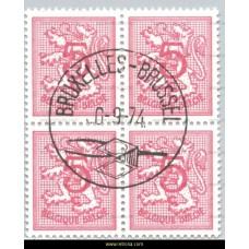 1974 Digit on heraldic lion 5 C