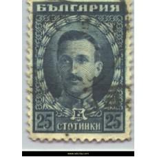 1921 Boris III