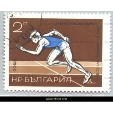 1971 European Indoor Championships 2