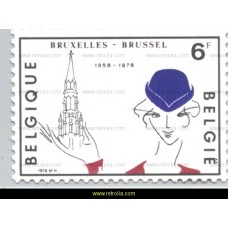 1978 Touristic issue Brussel