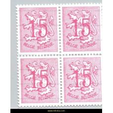 1959 Digit on heraldic lion 15 c