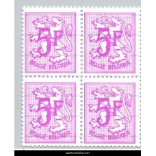 1975 Digit on heraldic lion 5 Fr