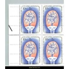 1981 Brains