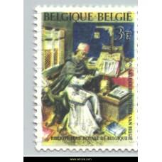 1966 Scientific heritage 3 Fr