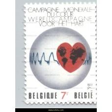1972 World Heart Month