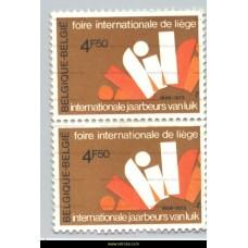 1973 Jubilee Int. Fair in Liege 4,50 Fr