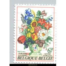 1980 Ghent flower show 6,50 Fr