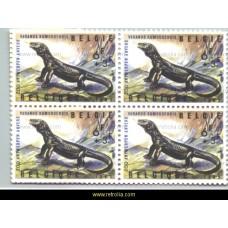 1965 Reptiles Varanus komodoensis