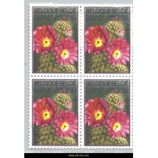 1965 Ghent Flower Show 2 Fr