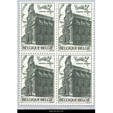 1975 European year of heritage 5 Fr
