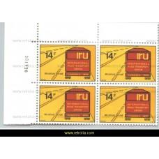 1976 International Road Transport Union