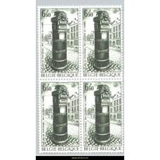 1977 Mailbox 1852