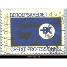 1979 50 year Caisse Nationale de Crédit Professionnel