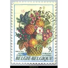 1980  Ghent flower show VI