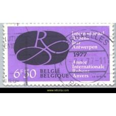 1977  International Rubens Year