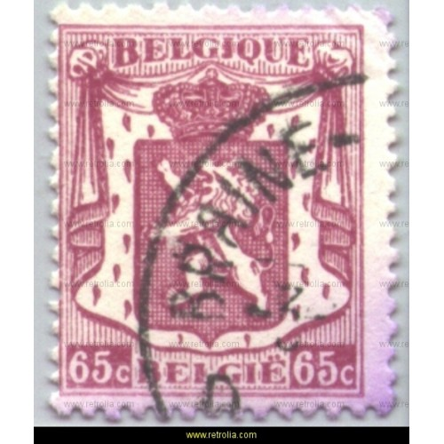 Stamp 1945 Small state Arms 65c