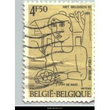 1977 The Belgian egg